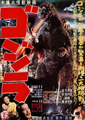 Godzilla history 2