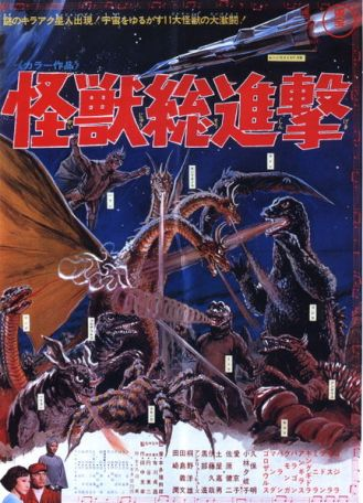Godzilla history 3